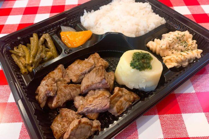 袖ケ浦市福王台:アメリカンステーキ16イチロー(プロの料理人の持ち帰り、テイクアウト情報)