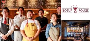 木更津市大和:洋食とワイン ブッフルージュ(プロの料理人の持ち帰り、テイクアウト情報)