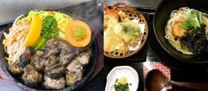君津市杢師:九州・創作料理 もん勝(プロの料理人の持ち帰り、テイクアウト情報)